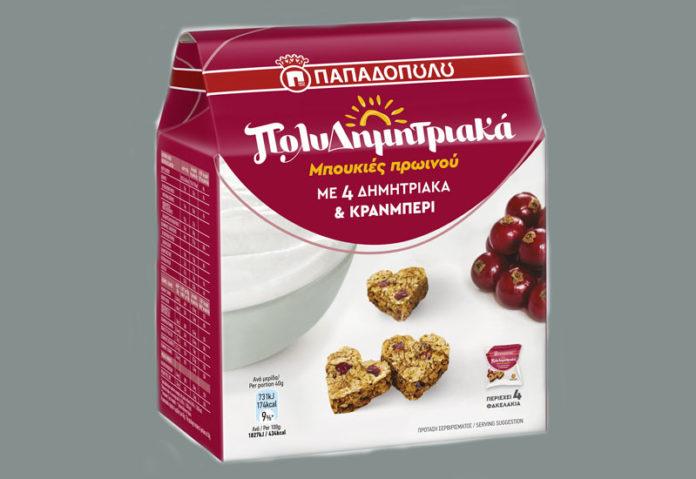 Μπουκιές Πρωινού από την Παπαδοπούλου