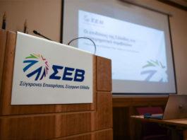 """ΣΒΕ: Αποκαθίσταται """"η αδικία"""" της Μαρινόπουλος"""