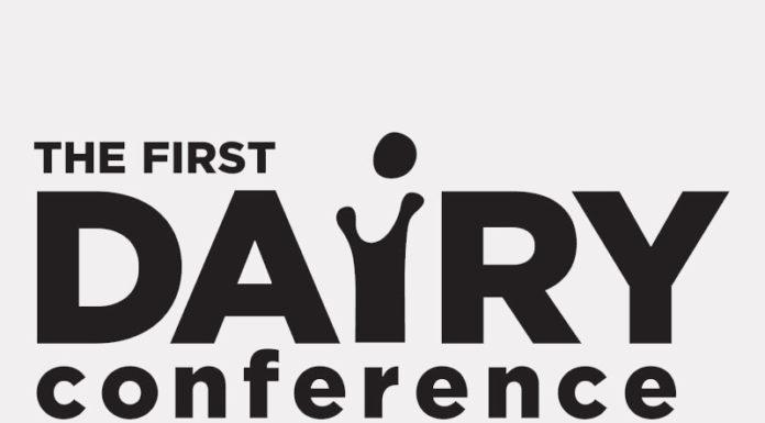 Το Dairy Conference στις 29 Νοεμβρίου στην Αθήνα