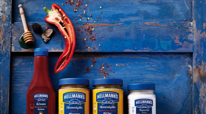 Αλλαγές στη διαφήμιση της Hellmann's με ελληνικές γεύσεις