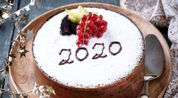 Στα 11 με 14 ευρώ το κιλό η βασιλόπιτα της Πρωτοχρονιάς