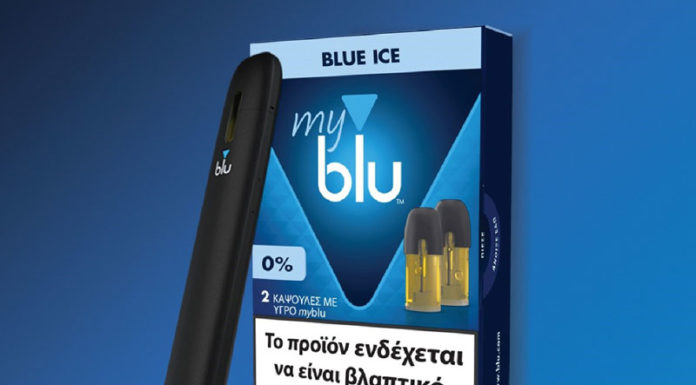 Blue Ice με 0% περιεκτικότητα σε νικοτίνη