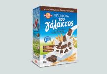 Τα «μπισκότα του γάλακτος» από τη Βιολάντα
