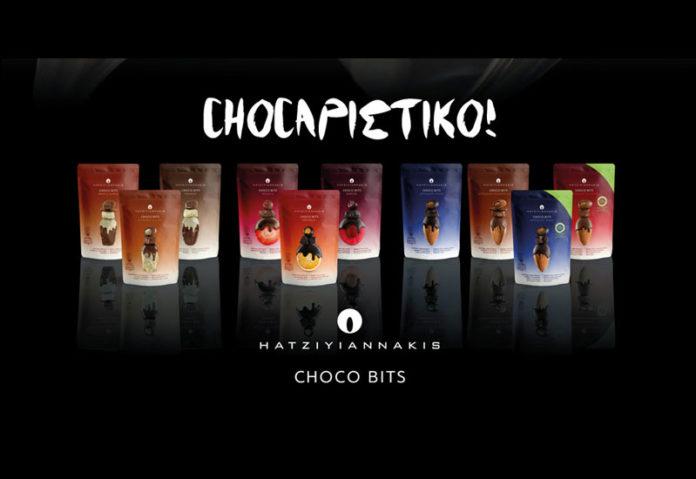 Choco Bits Hatziyiannakis σε 10 διαφορετικές γεύσεις