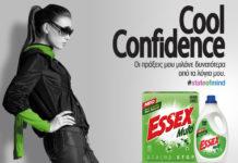Απορρυπαντικό πλυντηρίου Essex Multi