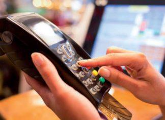 Ενίσχυση των ηλεκτρονικών συναλλαγών με φορολογικά κίνητρα