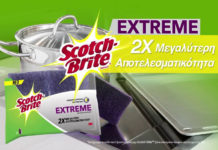 Νέο Scotch-Brite Extreme