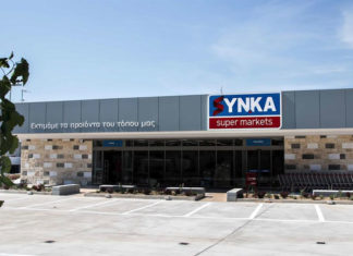 Τα «Δήμητρα Μάρκετ» εξαγόρασε ο SYNKA