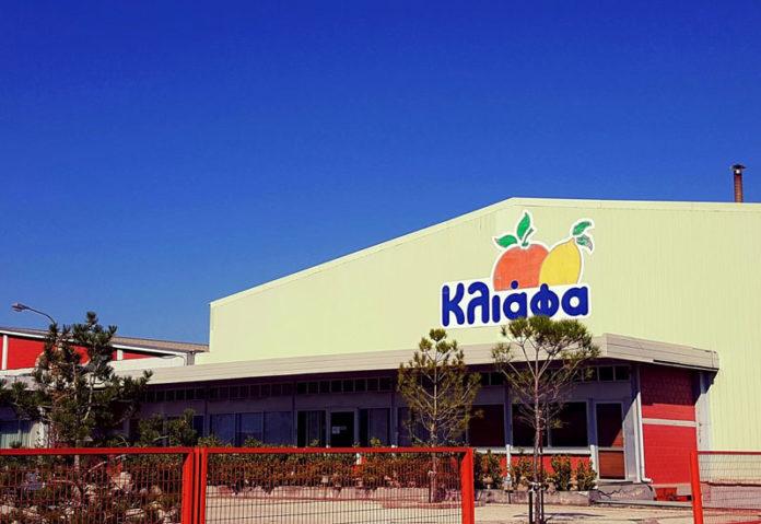 Στα Ελληνικά Γαλακτοκομεία η εταιρεία Κλιάφας
