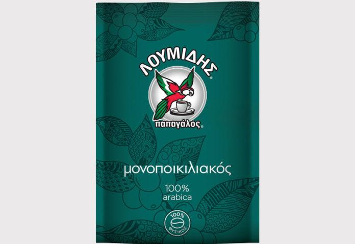 Λουμίδης: Νέος μονοποικιλιακός καφές