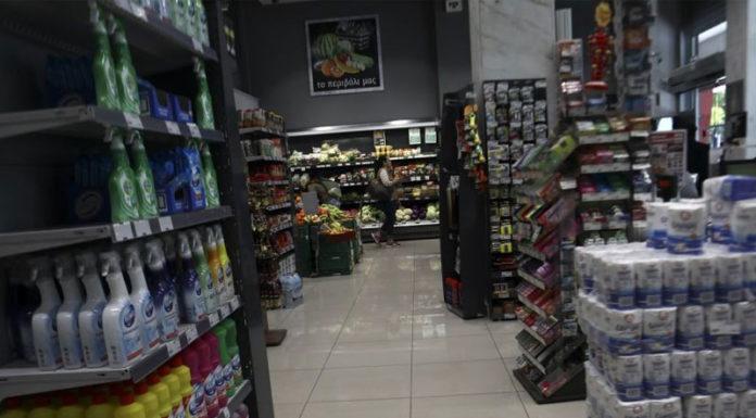 ΙΕΛΚΑ: Αγορές με σύνεση ζητά από τους καταναλωτές