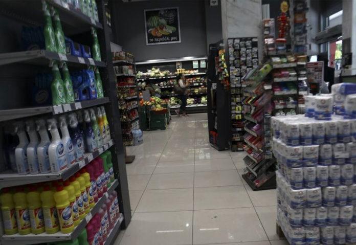 Αύξηση 5,3% στο τζίρο των σούπερ μάρκετ το 2020