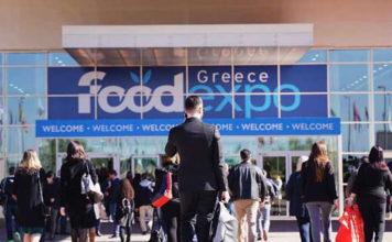 Η Forum απαντάει για τη Food Expo και τις νέες εκθέσεις