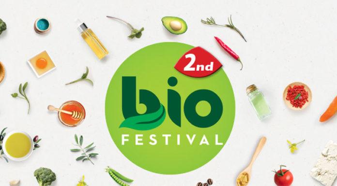 Ακυρώθηκε το Bio Festival 2020 λόγω κορονοϊού