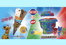Νέα παγωτά Κρι Κρι Kids