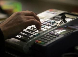 Μέχρι τέλος Ιουλίου η απόσυρση των παλιών ταμειακών