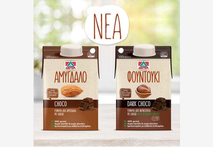 Δέλτα: Νέα φυτικά ροφήματα με σοκολάτα