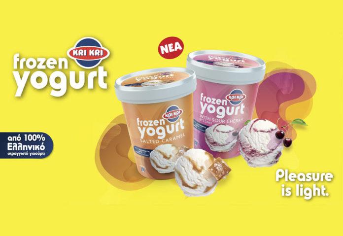 Frozen Yogurt σε δύο τύπους από την Κρι Κρι