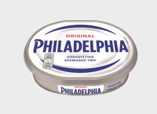 Ανακυκλωμένη πλαστική συσκευασία για το Philadelphia