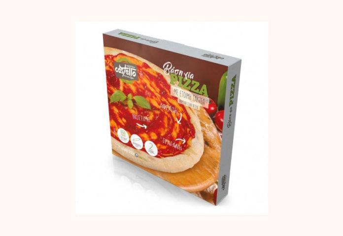 Χειροποίητες πίτσες από το Εργαστήριο Castello
