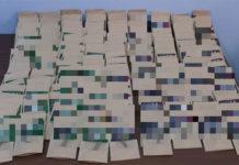Κατασχέθηκαν τσιγάρα με κάνναβη σε χάρτινες συσκευασίες