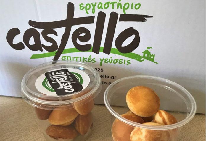 Mini pancakes από το Εργαστήριο Castello