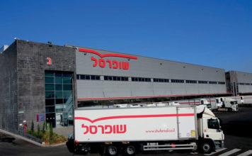 Ελληνικές ετικέτες αναζητά σούπερ μάρκετ στο εξωτερικό