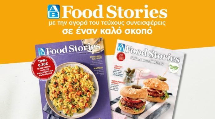 AB Food Stories